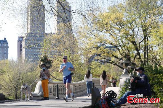 Scenery of Central Park in New York city amid COVID-19 pandemic